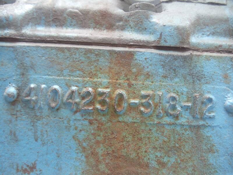 318 codes 4.JPG