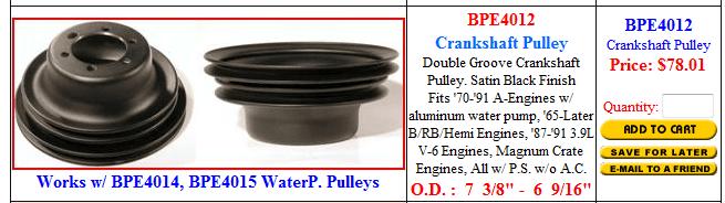 70-up small block  crank pulley no air.png