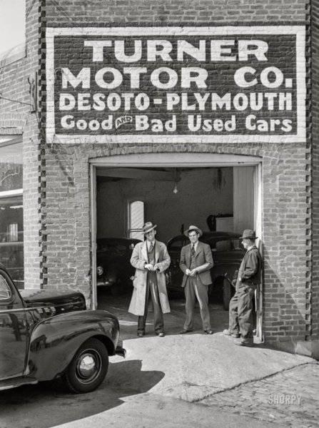 bad-used-cars.jpg