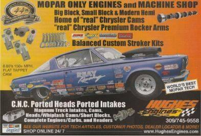 Hughes Engines.JPG