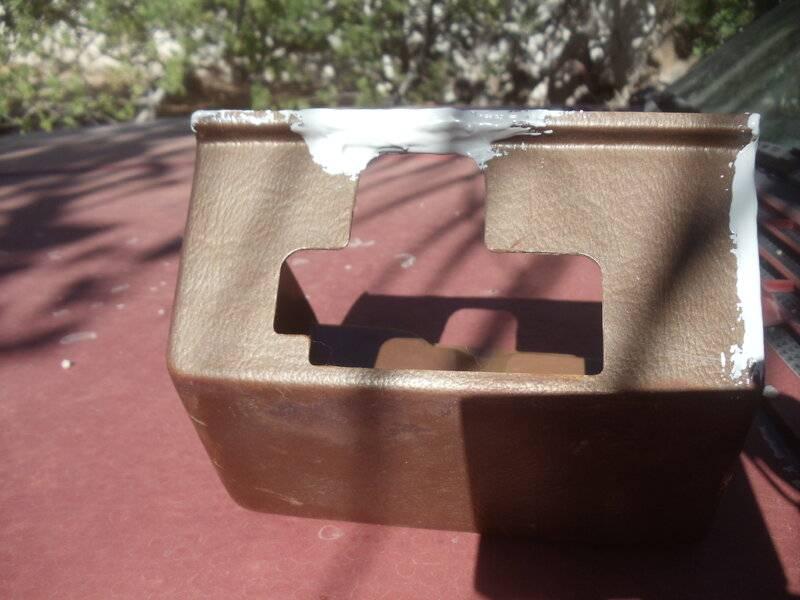 trunk latch cover 4.JPG